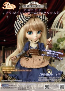 Steampunk Alice 02